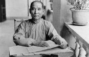 ประวัติ ดร.ซุน ยัดเซ็น ผู้นำแห่งการปฏิวัติ