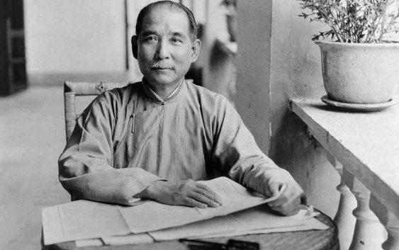 Sun_Yat-sen_1924_biography
